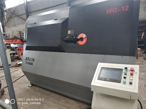 industrimaskiner udstyr af deformeret stang lavet i xingtai automatisk stirrup bender